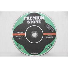 Premium диск отрезной по бетону d230/3,0/22,2