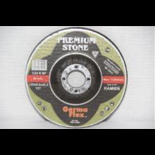 Диск отрезной Premium по бетону d230/2,5/22,2