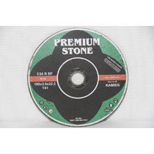Диск отрезной Premium по бетону d180/3,0/22,2