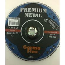 Диск зачистной Premium по металлу d230/6,0/22,2