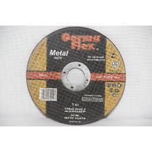 Диск отрезной GermaFlex INOX по металлу d125/2,0/22,2