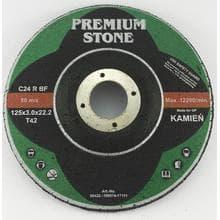 Диск отрезной Premium по бетону d125/3,0/22,2