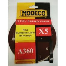 Шлифовальные кружки KND d150 с 6 отв. А80 (5шт в уп)
