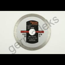 Алмаз GermaFlex d125/1,2/10/22,2 полный (ORANGE)
