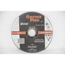 Диск отрезной GermaFlex по металлу d125/3,0/22,2