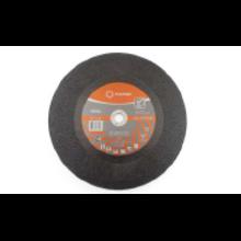 Диск отрезной Plexpart по рельсовой стали d350/3,5/25,4