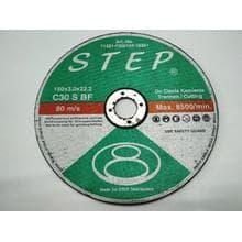 Диск отрезной по бетону  d180/3,0/22,2 STEP/PREMIUM