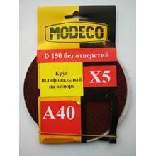 Шлифовальные кружки KND d150 А800 (5шт в уп)