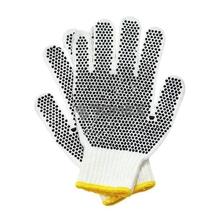 Перчатки  с черным  накроплением KRAFTDELE Germania KD620/2