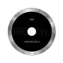 Алмазный диск  SEB со сплошной кромкой (тонкий) 125*10*22.23 1,2