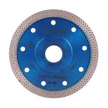 Диск алмазный GERMAFLEX d125/1.2/22,2 турбо S Синий, ультратонкий