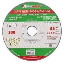 Круг шлифовальный, 150 х 20 х 12,7 мм, 63С, F60, (K, L) Луга Россия